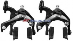 Shimano brzdové čelisti 105 BR-5800